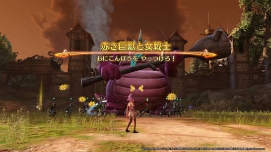 ドラゴンクエストヒーローズ2赤き巨獣と女戦士