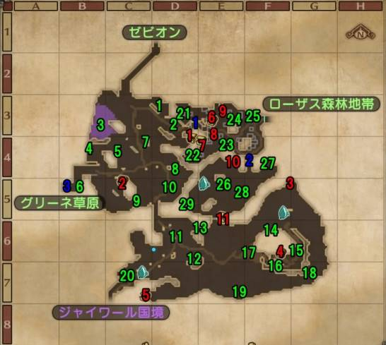 ドラクエヒーローズ2ゴルダ砂漠マップ