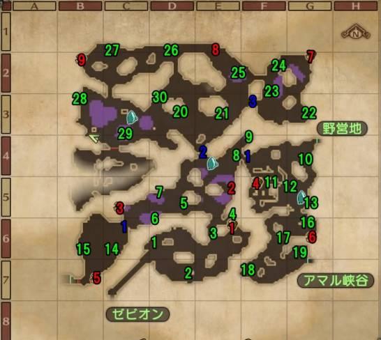 ドラクエヒーローズ2ラオ荒野マップ