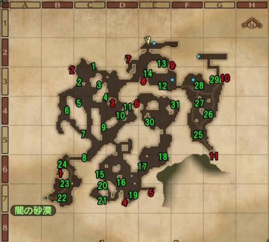 ドラクエヒーローズ2闇の森マップ