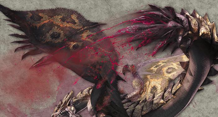モンハン xx 火 竜 の 延髄