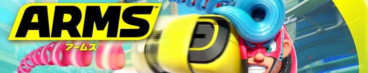 arms_logo2