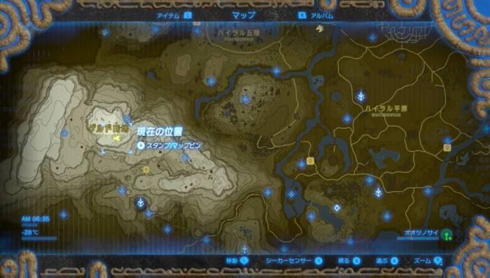 ブレスオブザワイルド 忘れられた剣 マップ1