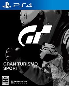カレンダー_grandturismosport
