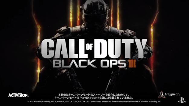 "<img src=""https://cdnjp.samurai-gamers.com/wp-content/uploads/2017/05/04173547/25.png"" alt=""コールオブデューティ_PV"" width=""624"" height=""350"" class=""alignnone size-full wp-image-76477"" />"