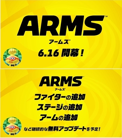 ARMS_19