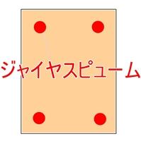 ff14_リヴァイアサン_スピューム