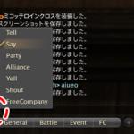 FF14_チャットログ6