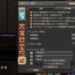 FF14_チャットログ2