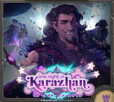 Hearthstone-karazan