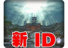 FF14_ 4.0新IDアイコン