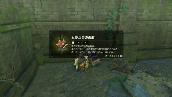bow_dlc_taiko5
