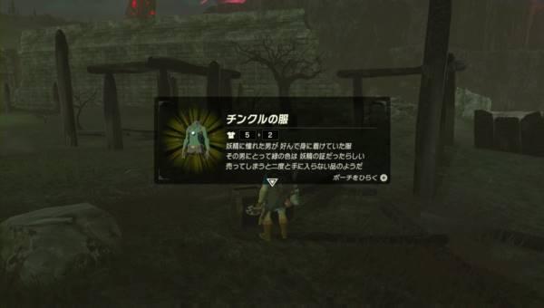 bow_dlc妖精3