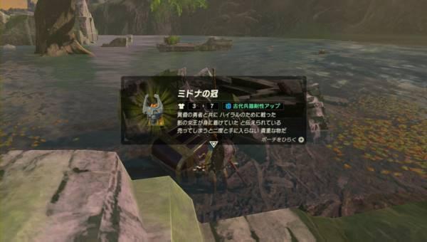 bow_dlc黄昏3