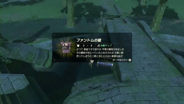 bow_dlc鎧3