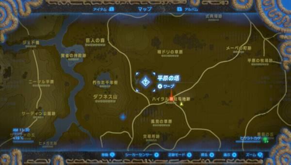 bow_dlc鎧4
