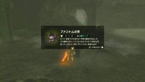 bow_dlc鎧11