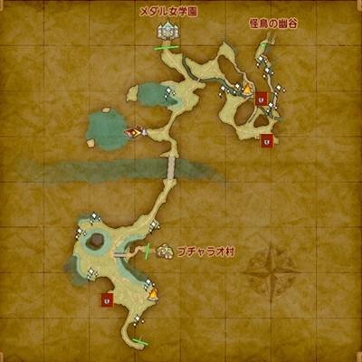 ドラクエ11マップ-メダチャット地方