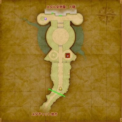ドラクエ11マップ-メダル女学園