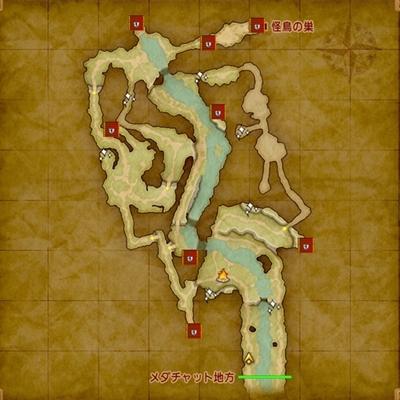 ドラクエ11マップ-怪鳥の幽谷