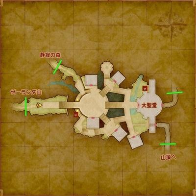 ドラクエ11マップ-聖地ラムダ