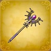 ドラクエ11_オーロラの杖