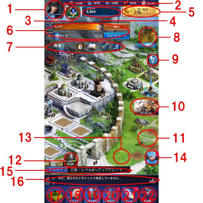 ff15_mz_map1