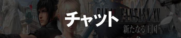 ff15-mz_banner