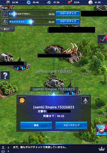 ff15-mz_attack2