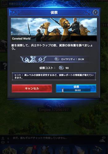 ff15-mz_battle_teisatsu2