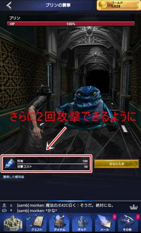ff15aratanaoukoku-purinn6