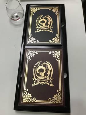 ドラクエ11_勇者のつるぎボックス