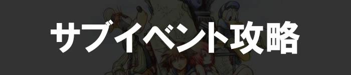 khfm_subevent_banner