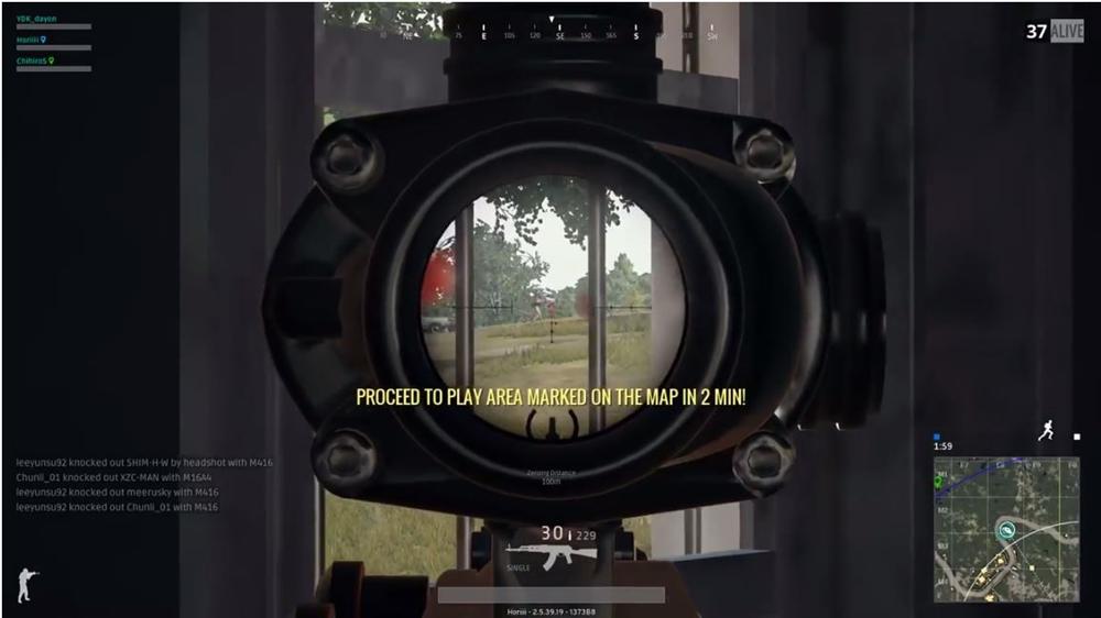 PUBG_scope