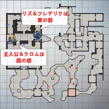 FE無双_3章攻略2