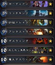 hs-10-6-big 2