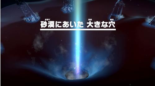 スーパーマリオオデッセイ DX