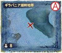 FF14_ウズネアカナル深層-ギラバニア湖畔地帯-地図画像1