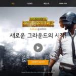 pubg 韓国 公式サイト