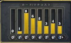 hs-arena-shaman