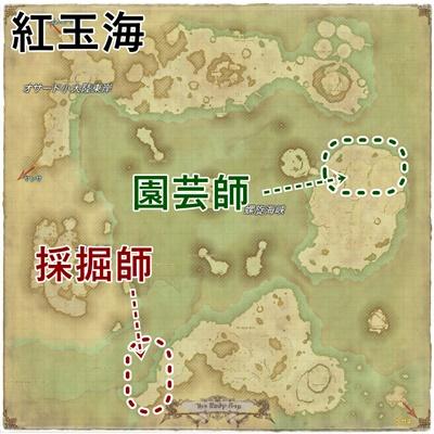 FF14_メ・ナーゴ納品アイテム入手場所-紫洲小判