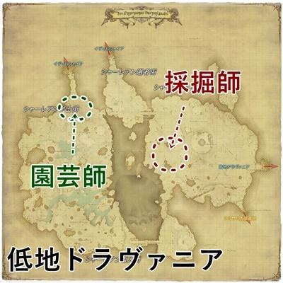 FF14_シロ・アリアポー納品アイテム入手場所-ラザハン古銭