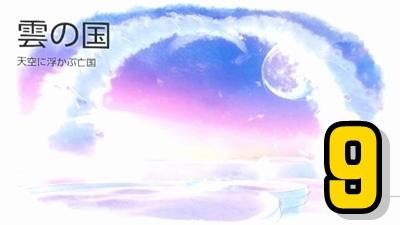 スーパーマリオオデッセイ-雲の国パワームーン