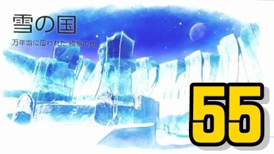 スーパーマリオオデッセイ-雪の国パワームーン