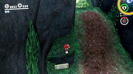 ほら穴をあおぎ見て-スーパーマリオオデッセイ