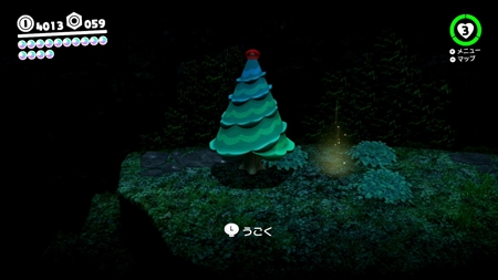 動く木の根元-スーパーマリオオデッセイ