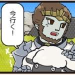 FF14_4コマ漫画-第7話「走れルガお!」-アイキャッチ