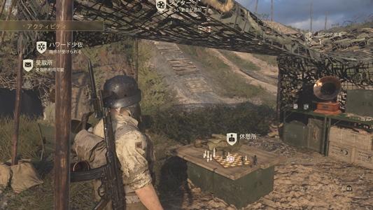 CoD_WW2 休憩所