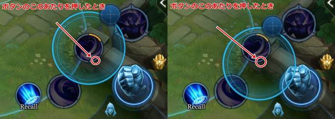 AoV-Ability Wheel Placement(スキル範囲のでかた)-設定