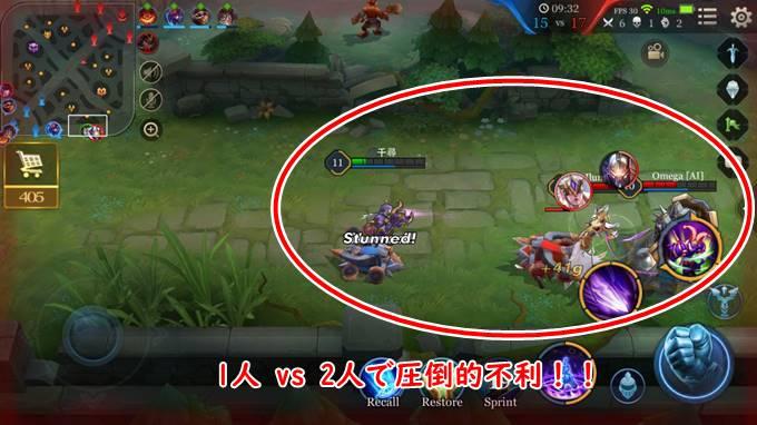 aov-チーム戦の立ち回り-基本-初心者-攻略-まとめ
